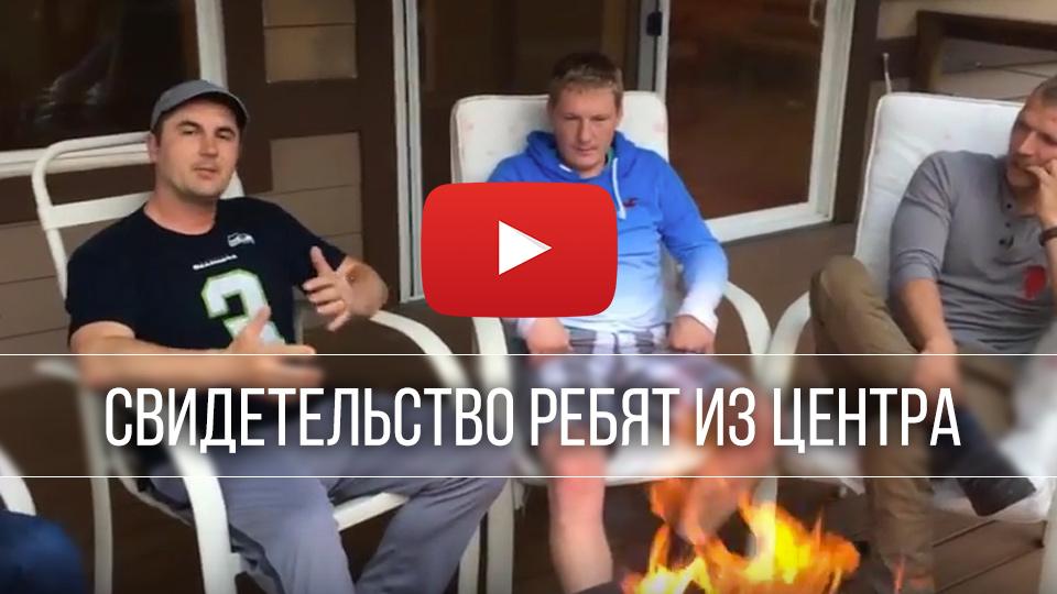 video-blog-2-destiny